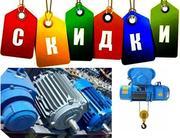 Крановое оборудование(эл.двигатели, тельфер и т.д.)