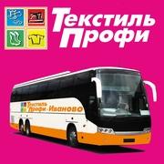 Бесплатный шоп-тур в Иваново!