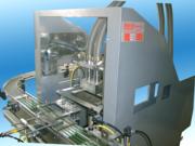 Автоматическая линия для производства сахара-рафинада