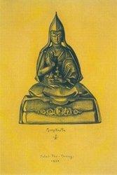 Курсы буддизма