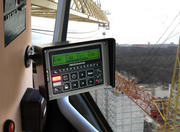 Обслуживание приборов и устройств безопасности кранов.