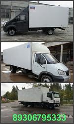 Промтоварный и изотермический фургон. Изготовление и установка. Купить